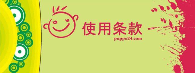 puppo24.com
